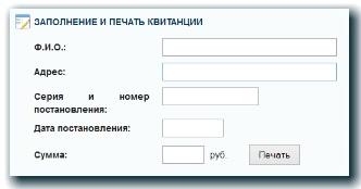 Регистрация авто новосибирск — Юридическая помощь
